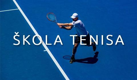 category-skola-tenisa
